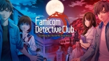 Famicom Detective Club, Review. A Piece Of The History Of Our Environment